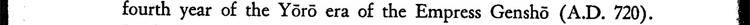 Editors_page_16_slice_32
