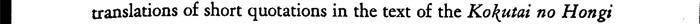 Editors_page_17_slice_04