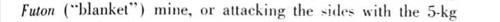 Intelligence_page_05_slice_08